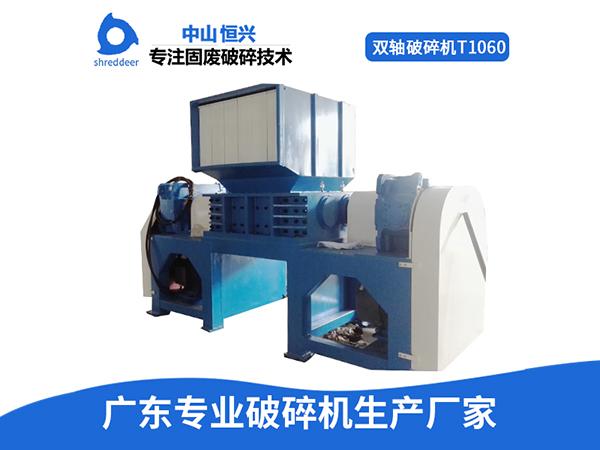 http://www.shreddeer.com/data/images/product/20210325160155_396.jpg