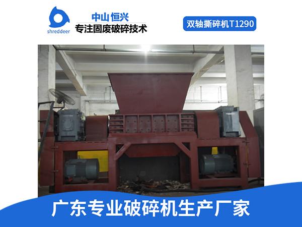 http://www.shreddeer.com/data/images/product/20210325163325_135.jpg