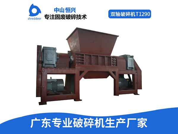 http://www.shreddeer.com/data/images/product/20210325163325_546.jpg