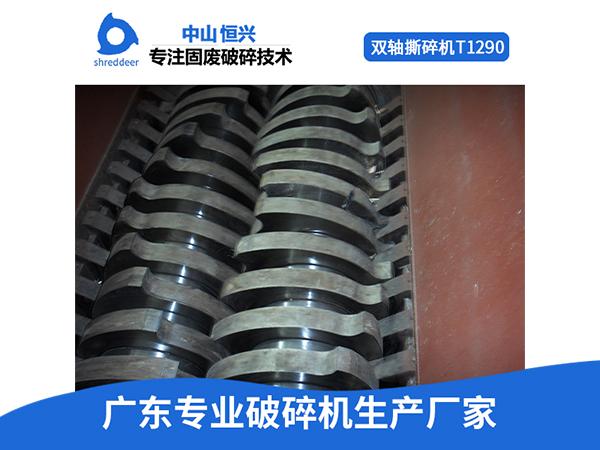 http://www.shreddeer.com/data/images/product/20210325163325_849.jpg