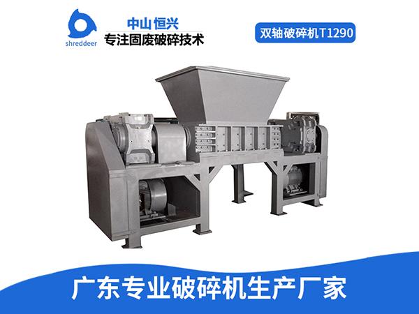 http://www.shreddeer.com/data/images/product/20210325163326_150.jpg