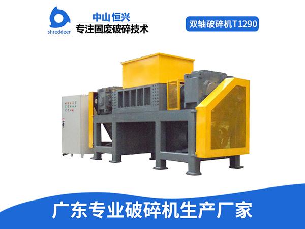 http://www.shreddeer.com/data/images/product/20210325163326_919.jpg